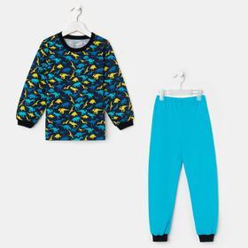 Пижама для мальчика, цвет тёмно-синий, рост 104