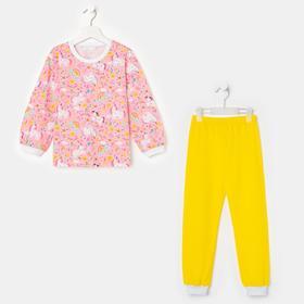 Пижама для девочки, цвет розовый/единороги, рост 104