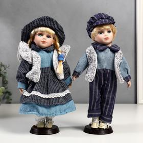 Collectible couple doll set 2 pcs