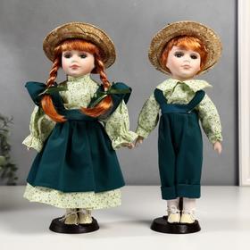 Collectible couple doll set 2 pieces