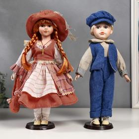 Collectible doll couple set of 2 pieces