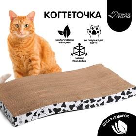 Когтеточка из картона с кошачьей мятой Moo-meow, волна