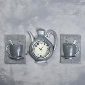 """Часы настенные  """"Чаепитие"""" чайник 26.5х24 см +2 чашки, плавный ход"""