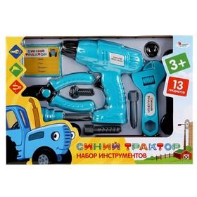 Набор строительных инструментов «Синий трактор»