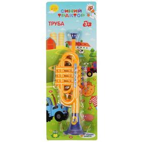 Труба «Синий трактор»