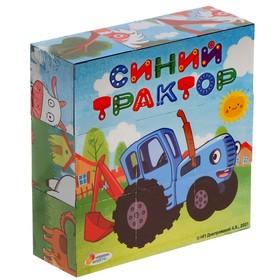 Набор из 9-ти кубиков «Синий трактор»