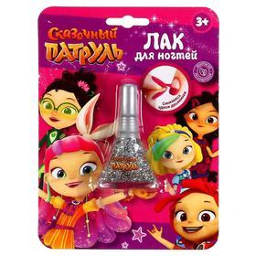 Косметика для девочек «Сказочный патруль», лак для ногтей, 5 мл, цвет прозрачный