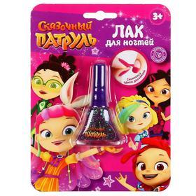 Косметика для девочек «Сказочный патруль», лак для ногтей, 5 мл, цвет сиреневый