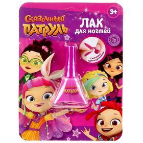 Косметика для девочек «Сказочный патруль», лак для ногтей