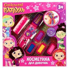 Косметика для девочек «Сказочный патруль», мелки для волос, коробка