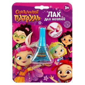 Косметика для девочек «Сказочный патруль», лак для ногтей, 5 мл, цвет лазурный