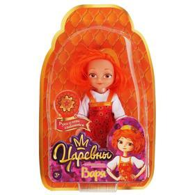 Кукла «Варвара», 15 см, новый наряд, руки, ноги сгибаются