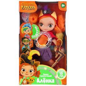 Кукла озвученная «Аленка», 32 см, 15 песен и фраз, косметика в комплекте
