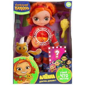 Кукла озвученная «Аленка», 32 см, сюрприз-косметика, аксессуары
