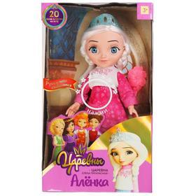 Кукла озвученная «Аленка», 32 см, новый наряд, 20 фраз и песен из м/ф
