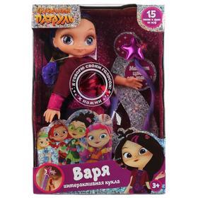 Кукла озвученная «Варя кэжуал», 32 см, волосы меняют цвет