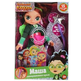 Кукла озвученная «Маша кэжуал», 32 см, волосы меняют цвет