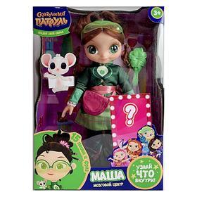 Кукла озвученная «Маша», 32 см, сюрприз-косметика, аксессуары
