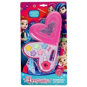 Косметика для девочек «Фееринки», тени для век, помада, лак для ногтей