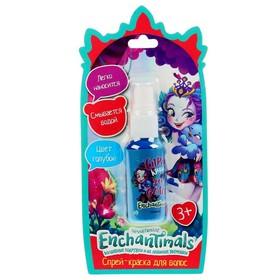 Косметика для девочек «Энчантималс», спрей для волос, голубой