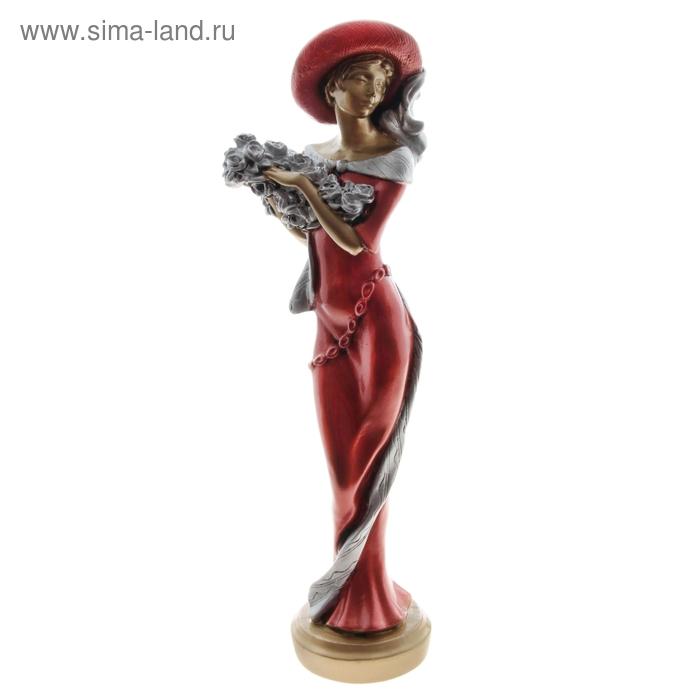 """Статуэтка """"Дама с цветами"""" малая"""
