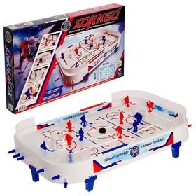 Настольная игра «Хоккей» большой