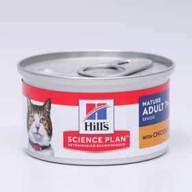 Влажный корм Hill's Cat senior для кошек с 7 лет, паштет с курицей, ж/б, 82 г