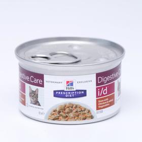Влажный корм Hill's PD cat i/d digestive для кошек при расстройствах ЖКТ, рагу курица, 82 г
