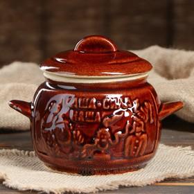 Pot for baking