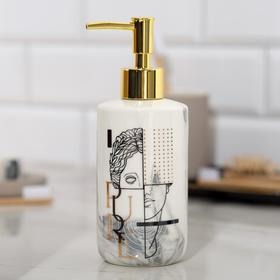 "{{photo.Alt || photo.Description || 'Дозатор для мыла ""Pure"", 350 мл'}}"