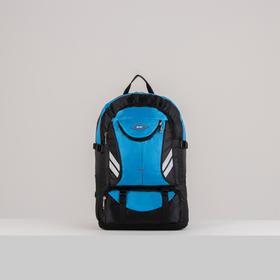 Рюкзак туристический, 21 л/25 л, отдел на молнии, 3 наружных кармана, с расширением, цвет чёрный/синий