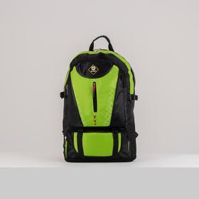 Рюкзак туристический, 21 л/25 л, отдел на молнии, 3 наружных кармана, с расширением, цвет чёрный/зелёный