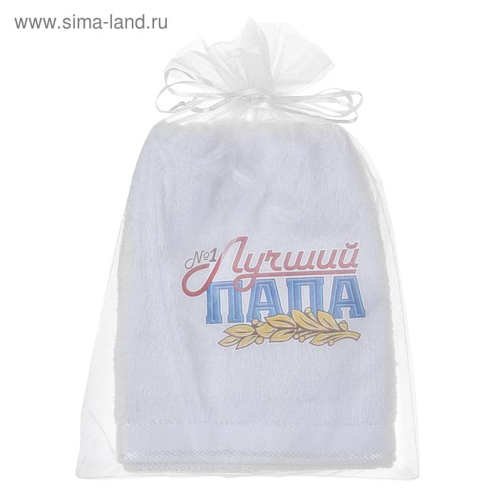 """Полотенце с наклейкой """"Лучший папа"""" 50 х 90 см 450гр/м2"""