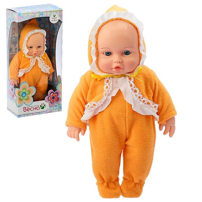Кукла «Малышка 1», 30 см, МИКС