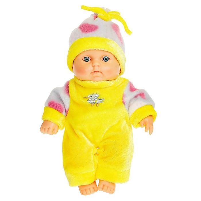 Кукла «Карапуз-мальчик 10», 20 см - фото 106532321