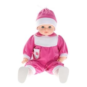 Кукла «Сашенька 9» со звуковым устройством, 54 см