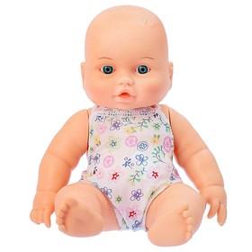 Пупс 'Малышка 20 - девочка', 30 см, МИКС Ош