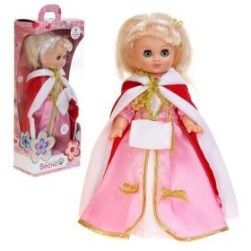 Кукла «Герда 3» со звуковым устройством, МИКС
