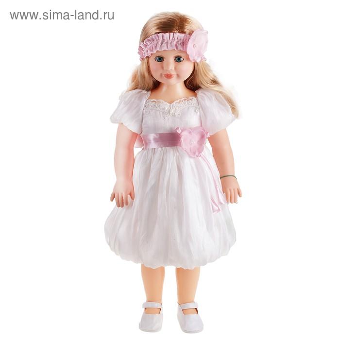 """Кукла """"Милана"""" 8 со звуковым устройством, 70 см"""