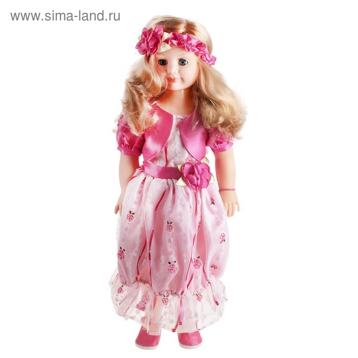 """Кукла """"Милана 9"""" со звуковым устройством, 70 см"""