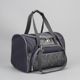 Travel bag, zip closure, 4 outer pockets, long belt, gray