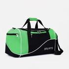 Сумка спортивная, отдел на молнии, 3 наружных кармана, длинный ремень, цвет чёрный/бирюзовый