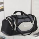 Сумка дорожная, отдел на молнии, с увеличением, 3 наружных кармана, длинный ремень, цвет чёрный/серый