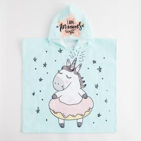 Baby terry towel-poncho Baby I