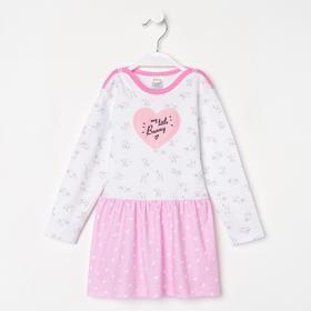 Платье для девочки, цвет белый/розовый, рост 92 см