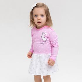 Платье для девочки, цвет розовый/белый, рост 74 см