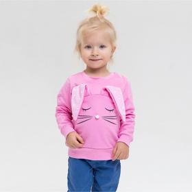 Свитшот для девочки «Белый кролик», цвет розовый, рост 104 см