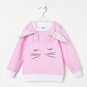 Свитшот для девочки «Белый кролик», цвет розовый/белый, рост 104 см