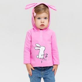 Толстовка для девочки «Белый кролик», цвет розовый, рост 104 см