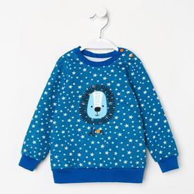 Свитшот для мальчика, цвет синий/звёзды, рост 104 см